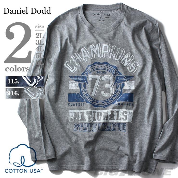 大きいサイズ メンズ DANIEL DODD プリントロングTシャツ(CHAMPIONS 73) azt-160102 大きいサイズのメンズファッション 2L 3L 4L 5L 6L 長袖 長そで Tシャツ 長袖Tシャツ ロンT カジュアル プリント アメカジおしゃれ 無地