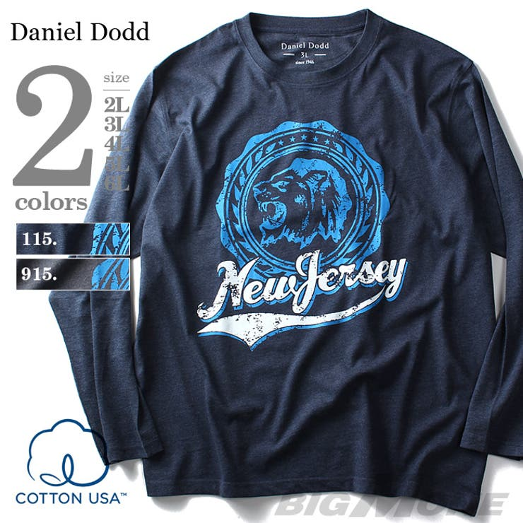 大きいサイズ メンズ DANIEL DODD プリントロングTシャツ(New Jersey) azt-160103 大きいサイズのメンズファッション 2L 3L 4L 5L 6L 長袖 長そで Tシャツ 長袖Tシャツ ロンT カジュアル プリント アメカジおしゃれ 無地