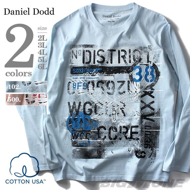大きいサイズ メンズ DANIEL DODD プリントロングTシャツ(38) azt-160105 大きいサイズの メンズファッション2L 3L 4L 5L 6L 長袖 長そで Tシャツ 長袖Tシャツ ロンT カジュアル プリント アメカジ おしゃれ 無地