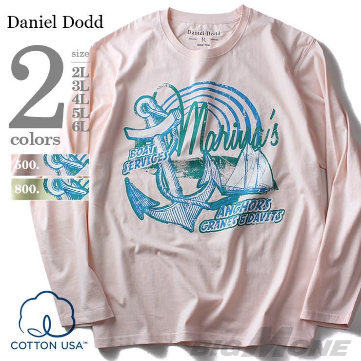 大きいサイズ メンズ DANIEL DODD プリントロングTシャツ(BOAT) azt-160107 大きいサイズのメンズファッション 2L 3L 4L 5L 6L 長袖 長そで Tシャツ 長袖Tシャツ ロンT カジュアル プリント アメカジおしゃれ 無地