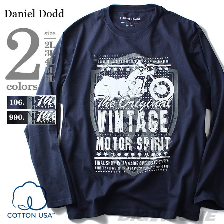 大きいサイズ メンズ DANIEL DODD プリントロングTシャツ(MOTOR SPIRIT) azt-160110 大きいサイズのメンズファッション 2L 3L 4L 5L 6L 長袖 長そで Tシャツ 長袖Tシャツ ロンT カジュアル プリント アメカジおしゃれ 無地