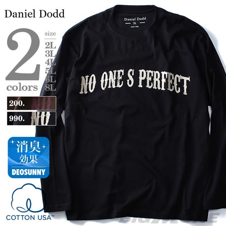 大きいサイズ メンズ DANIEL DODD コットンUSA プリントロングTシャツ(NO ONE SPERFECT)【秋冬新作】azt-160406 大きいサイズの メンズファッション 2L 3L 4L 5L 6L 長袖 長そでTシャツ 長袖Tシャツ ロンT カジュアル プリント アメカジ おしゃれ 無地