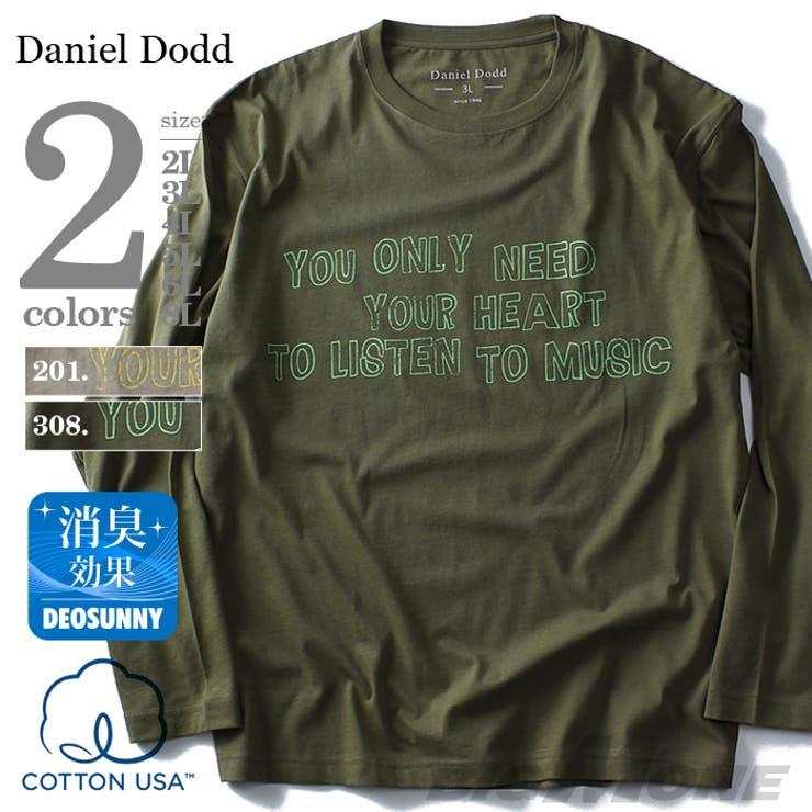 大きいサイズ メンズ DANIEL DODD コットンUSA プリントロングTシャツ(YOU ONLYNEED)【秋冬新作】azt-160410 大きいサイズの メンズファッション 2L 3L 4L 5L 6L 長袖 長そで Tシャツ長袖Tシャツ ロンT カジュアル プリント アメカジ おしゃれ 無地