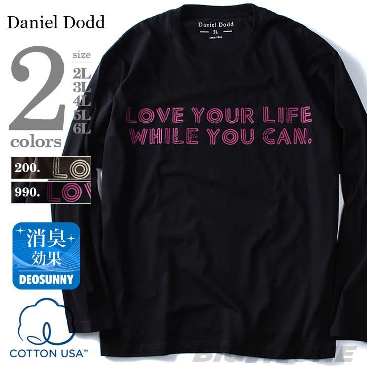 大きいサイズ メンズ DANIEL DODD コットンUSA プリントロングTシャツ(LOVE YOURLIFE)【秋冬新作】azt-160412 大きいサイズの メンズファッション 2L 3L 4L 5L 6L 長袖 長そで Tシャツ長袖Tシャツ ロンT カジュアル プリント アメカジ おしゃれ 無地