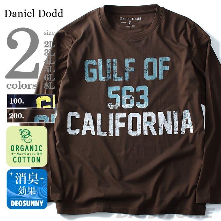 大きいサイズ メンズ DANIEL DODD オーガニックプリントロングTシャツ(CALIFORNIA)【秋冬新作】azt-160424 大きいサイズの メンズファッション 3L 4L 5L6L 7L 8L 長袖 長そで Tシャツ 長袖Tシャツ ロンT カジュアル プリント アメカジ おしゃれ 無地