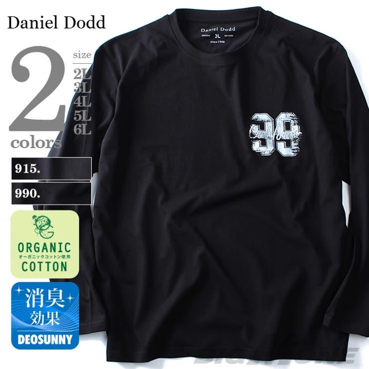大きいサイズ メンズ DANIEL DODD オーガニック プリントロングTシャツ(99)【秋冬新作】azt-160431大きいサイズの メンズファッション 2L 3L 4L 5L 6L 長袖 長そで Tシャツ 長袖Tシャツ ロンT カジュアル プリントアメカジ おしゃれ 無地