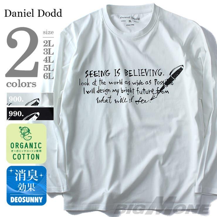 大きいサイズ メンズ DANIEL DODD オーガニック プリントロングTシャツ(SEEING ISBELIEVING)【秋冬新作】azt-160434 大きいサイズの メンズファッション 2L 3L 4L 5L 6L 長袖 長そでTシャツ 長袖Tシャツ ロンT カジュアル プリント アメカジ おしゃれ 無地