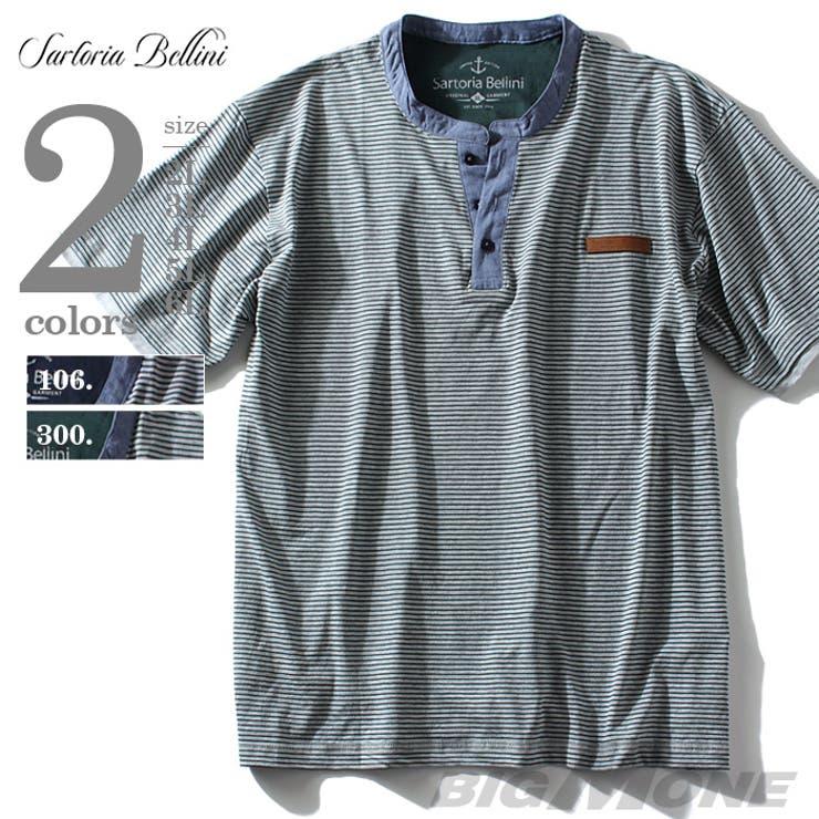 大きいサイズ メンズ SARTORIA BELLINI ボーダー柄ヘンリーネック半袖Tシャツ azt-150201 大きいサイズのメンズファッション 2L 3L 4L 5L 6L 半袖 半そで Tシャツ 半袖Tシャツ プリント クールビズ カジュアル おしゃれストリート