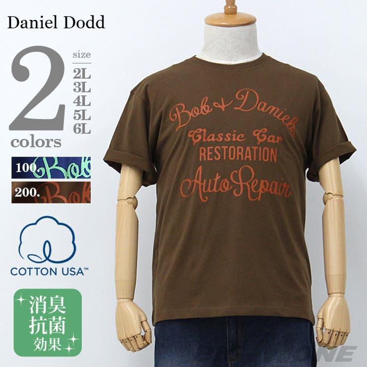 大きいサイズ メンズ DANIEL DODD プリント半袖Tシャツ(Bob & Daniels) azt-160220大きいサイズの メンズファッション 2L 3L 4L 5L 6L 半袖 半そで Tシャツ 半袖Tシャツ プリント クールビズカジュアル おしゃれ ストリート