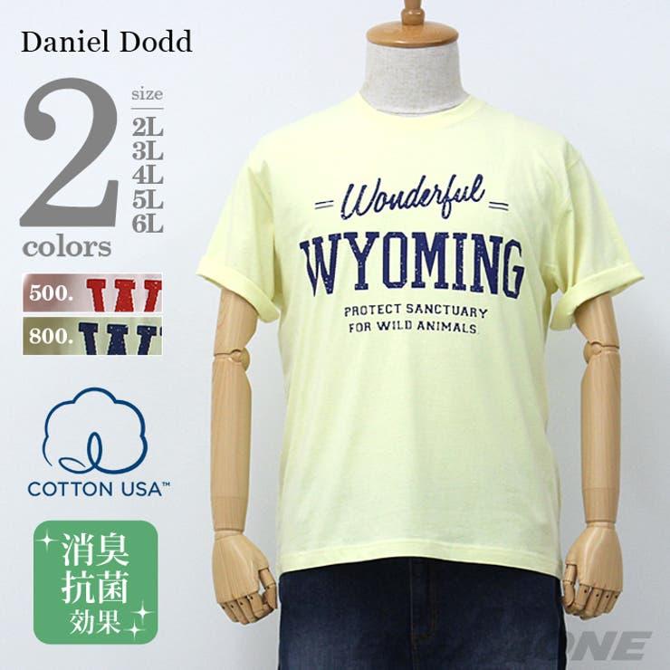 大きいサイズ メンズ DANIEL DODD プリント半袖Tシャツ(WYOMING) azt-160227 大きいサイズのメンズファッション 2L 3L 4L 5L 6L 半袖 半そで Tシャツ 半袖Tシャツ プリント クールビズ カジュアル おしゃれストリート