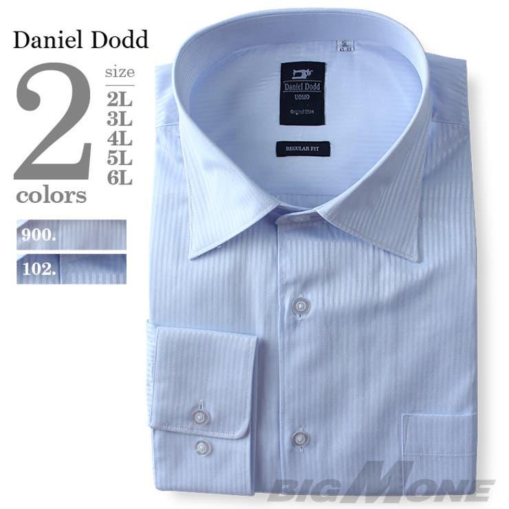 大きいサイズ メンズ DANIEL DODD 長袖ワイシャツ レギュラー azds-1 大きいサイズの メンズ ファッション 3L4L 5L 6L 7L 8L 長袖 長そで ビジネスシャツ