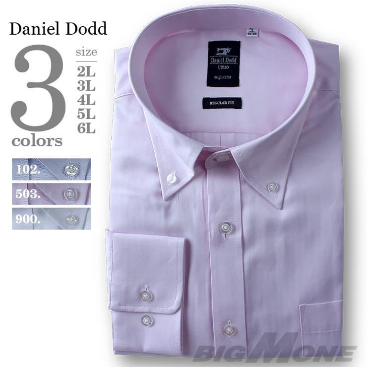 大きいサイズ メンズ DANIEL DODD 長袖ワイシャツ ボタンダウン azds-2 大きいサイズの メンズ ファッション 3L4L 5L 6L 7L 8L 長袖 長そで ビジネスシャツ