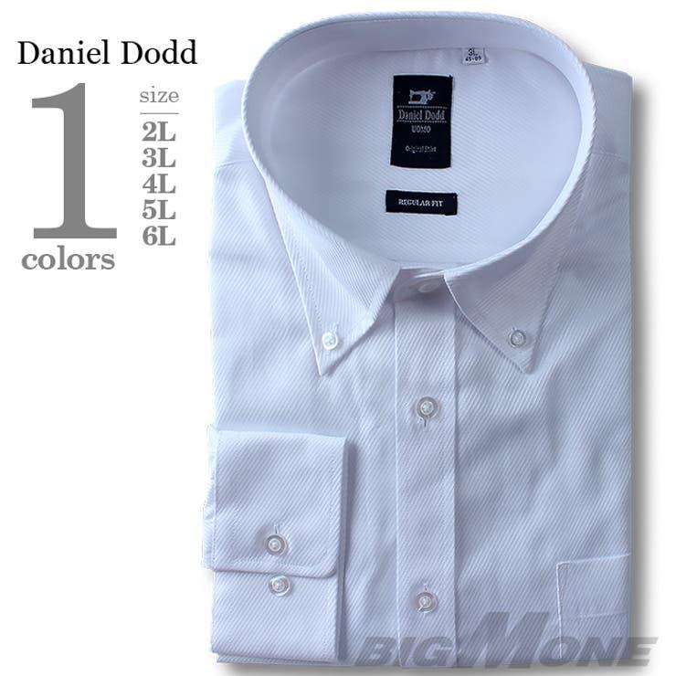 大きいサイズ メンズ DANIEL DODD 長袖ワイシャツ ボタンダウン azds-3 大きいサイズの メンズ ファッション 3L4L 5L 6L 7L 8L 長袖 長そで ビジネスシャツ