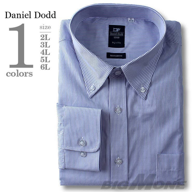 大きいサイズ メンズ DANIEL DODD 長袖ワイシャツ ボタンダウン azds-4 大きいサイズの メンズ ファッション 3L4L 5L 6L 7L 8L 長袖 長そで ビジネスシャツ