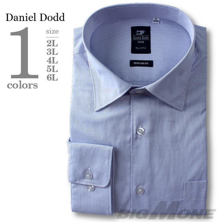 大きいサイズ メンズ DANIEL DODD 長袖ワイシャツ レギュラー azds-5 大きいサイズの メンズ ファッション 3L4L 5L 6L 7L 8L 長袖 長そで ビジネスシャツ