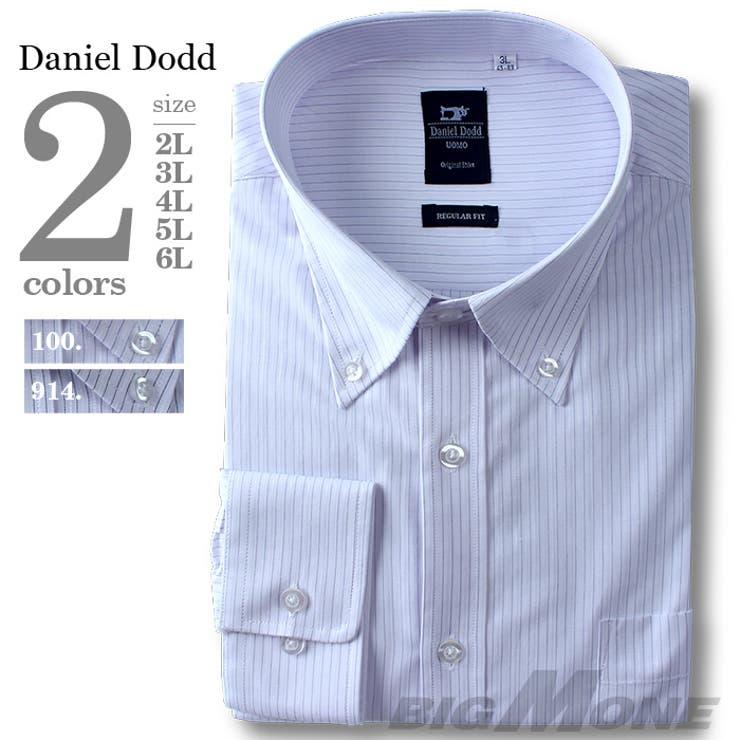 大きいサイズ メンズ DANIEL DODD 長袖ワイシャツ ボタンダウン azds-6 大きいサイズの メンズ ファッション 3L4L 5L 6L 7L 8L 長袖 長そで ビジネスシャツ