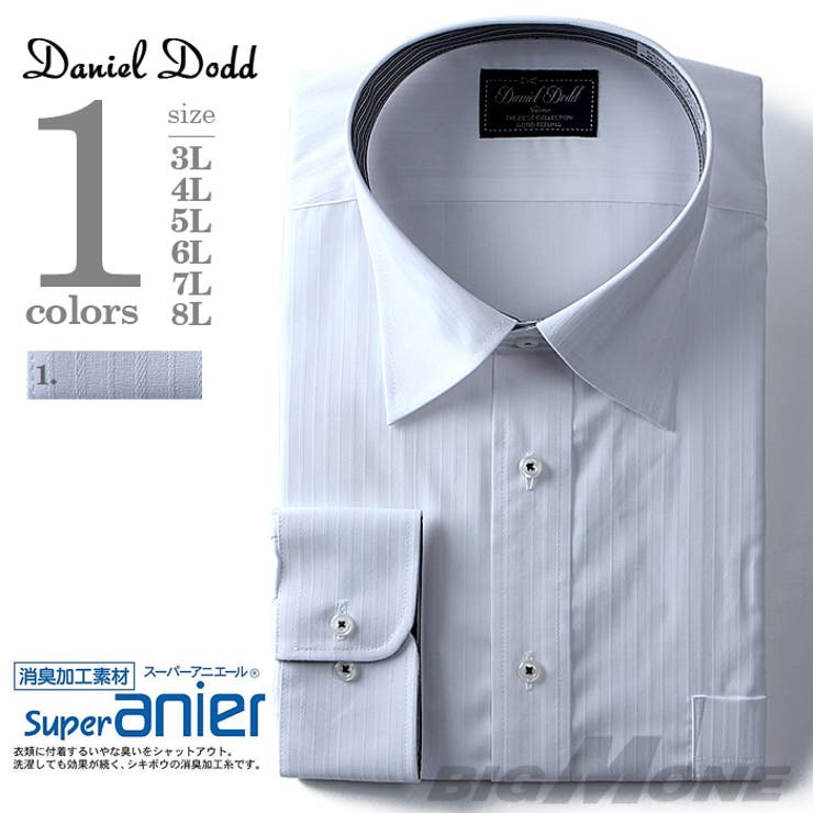大きいサイズ メンズ DANIEL DODD 長袖ワイシャツ 消臭加工 白ドビーワイドシャツ【秋冬新作】eadn80-1大きいサイズの メンズ ファッション 3L 4L 5L 6L 7L 8L 長袖 長そでビジネスシャツ
