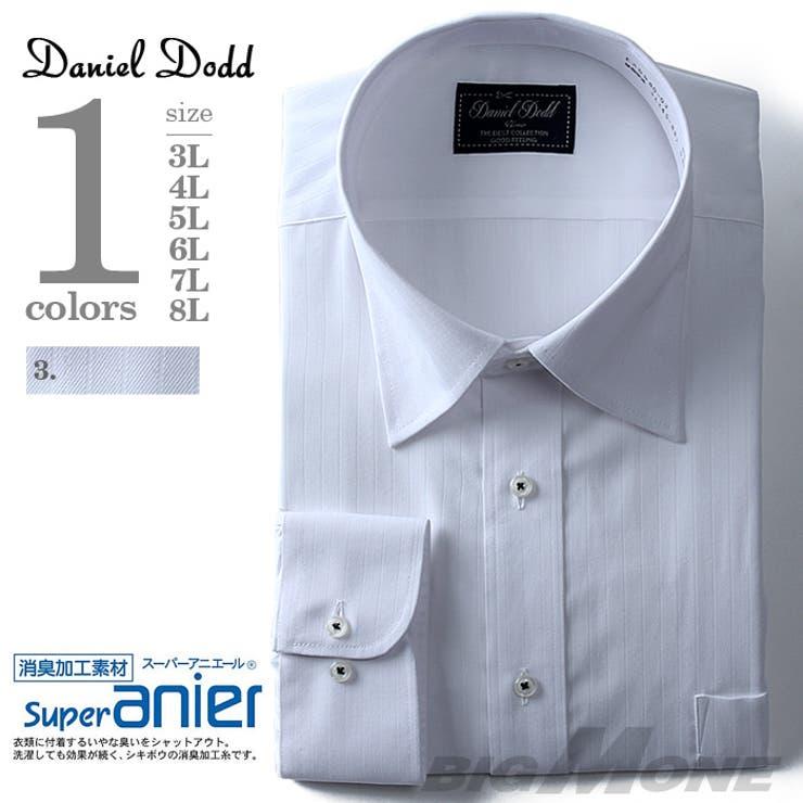 大きいサイズ メンズ DANIEL DODD 長袖ワイシャツ 消臭加工 白ドビーワイドシャツ【秋冬新作】eadn80-3大きいサイズの メンズ ファッション 3L 4L 5L 6L 7L 8L 長袖 長そでビジネスシャツ