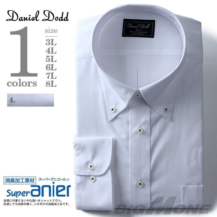 大きいサイズ メンズ DANIEL DODD 長袖ワイシャツ 消臭加工 白ドビーボタンダウンシャツ【秋冬新作】eadn80-4大きいサイズの メンズ ファッション 3L 4L 5L 6L 7L 8L 長袖 長そでビジネスシャツ
