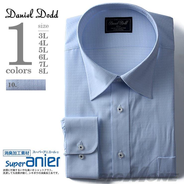 大きいサイズ メンズ DANIEL DODD 長袖ワイシャツ 消臭加工 ワイドシャツ【秋冬新作】eadn80-10大きいサイズのメンズ ファッション 3L 4L 5L 6L 7L 8L 長袖 長そで ビジネスシャツ