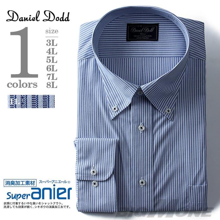 大きいサイズ メンズ DANIEL DODD 長袖ワイシャツ 消臭加工 ボタンダウンシャツ【秋冬新作】eadn80-11大きいサイズのメンズ ファッション 3L 4L 5L 6L 7L 8L 長袖 長そで ビジネスシャツ