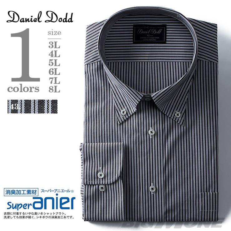 大きいサイズ メンズ DANIEL DODD 長袖ワイシャツ 消臭加工 ボタンダウンシャツ【秋冬新作】eadn80-43大きいサイズのメンズ ファッション 3L 4L 5L 6L 7L 8L 長袖 長そで ビジネスシャツ