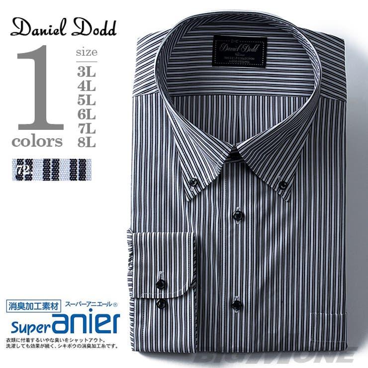 大きいサイズ メンズ DANIEL DODD 長袖ワイシャツ 消臭加工 ボタンダウンシャツ【秋冬新作】eadn80-72大きいサイズのメンズ ファッション 3L 4L 5L 6L 7L 8L 長袖 長そで ビジネスシャツ