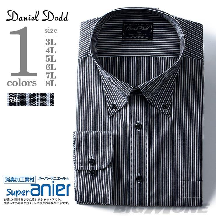 大きいサイズ メンズ DANIEL DODD 長袖ワイシャツ 消臭加工 ボタンダウンシャツ【秋冬新作】eadn80-73大きいサイズのメンズ ファッション 3L 4L 5L 6L 7L 8L 長袖 長そで ビジネスシャツ