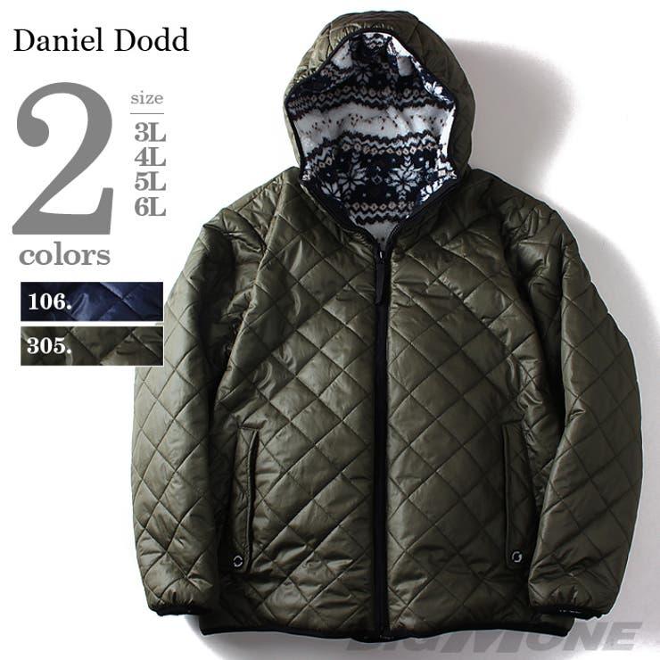 大きいサイズ メンズ DANIEL DODD リバーシブル中綿ブルゾン azb-1305 大きいサイズの メンズファッション 3L4L 5L 6L 7L 8L アウター ジャケット メンズジャケット 中綿 テーラード カジュアル