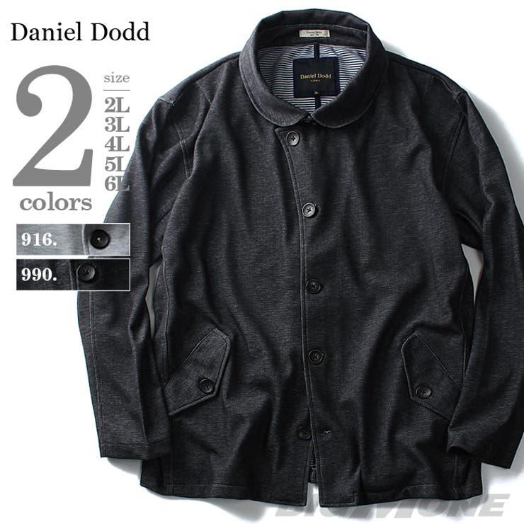 大きいサイズ メンズ DANIEL DODD ポンチデザインカットジャケット azcj-160166 大きいサイズのメンズファッション 2L 3L 4L 5L 6L アウター ジャケット メンズジャケットカジュアル