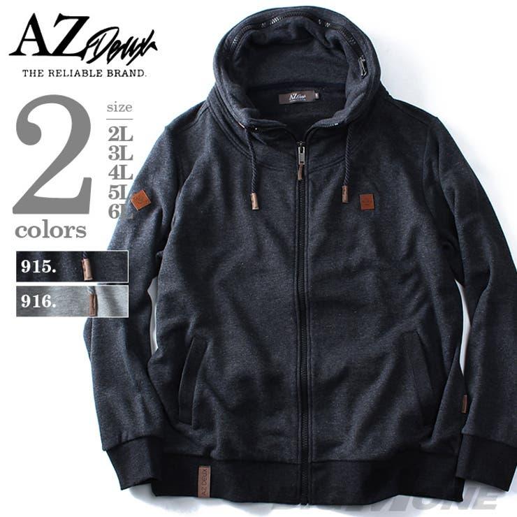 大きいサイズ メンズ AZ DEUX ボリュームネックカットジャケット【秋冬新作】azcj-160466 大きいサイズのメンズファッション 2L 3L 4L 5L 6L アウター ジャケット メンズジャケット カジュアル