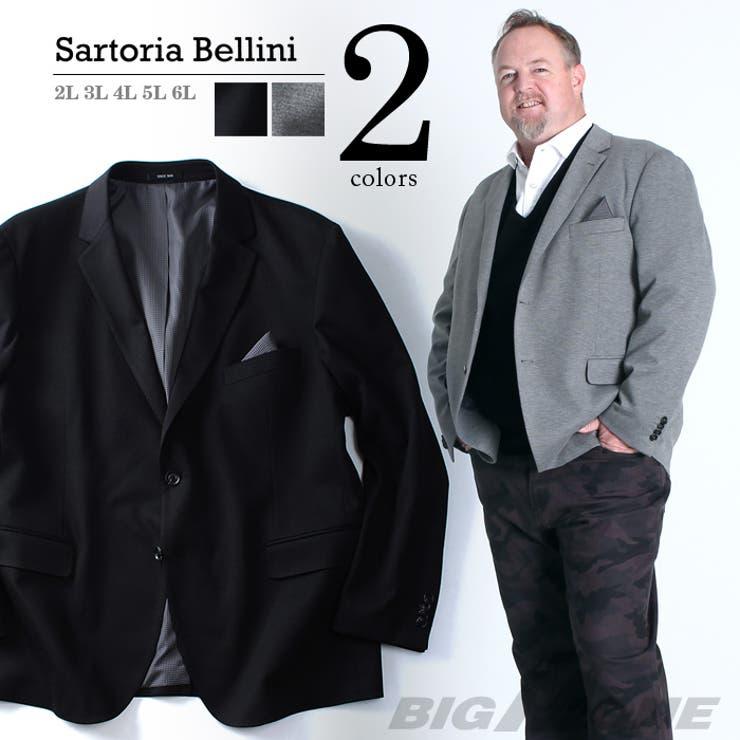 大きいサイズ メンズ SARTORIA BELLINI テーラードニットジャケット【秋冬新作】azjk-1629大きいサイズのメンズファッション 2L 3L 4L 5L 6Lアウター メンズジャケット テーラード カジュアル
