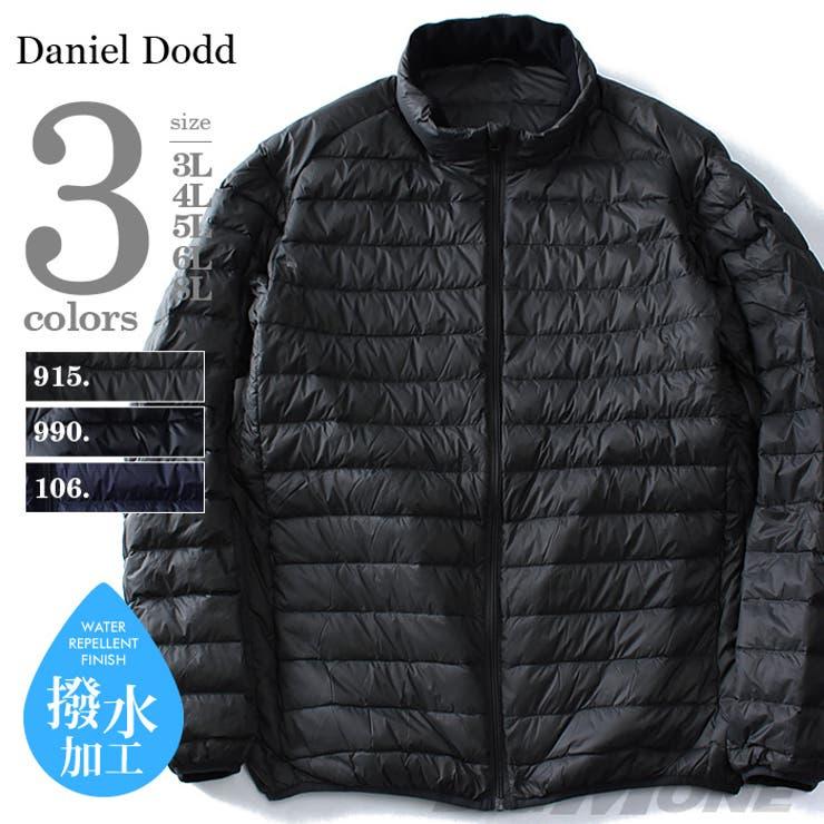大きいサイズ メンズ DANIEL DODD ライトダウンジャケット【秋冬新作】azb-1326 大きいサイズの メンズファッション2L 3L 4L 5L 6L アウター ジャケット メンズジャケット 中綿 カジュアル
