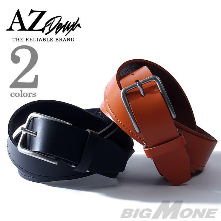 大きいサイズ メンズ AZ DEUX レザーベルト【ロングサイズ】【秋冬新作】azcl-169031 大きいサイズのメンズファッションベルトカジュアル お兄系 レザー おしゃれ 切れるタイプ 長さ調整可能