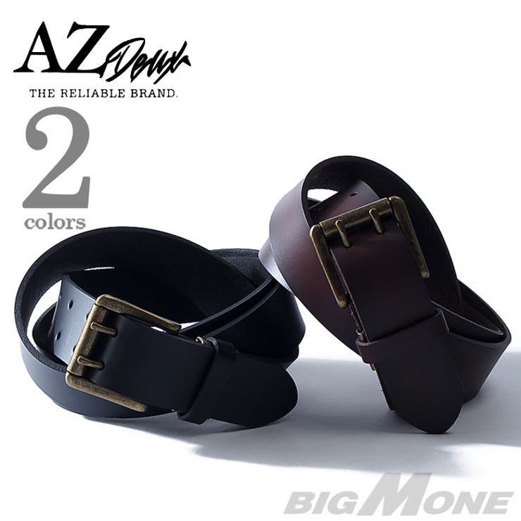 大きいサイズ メンズ AZ DEUX レザーベルト【ロングサイズ】【秋冬新作】azcl-169032 大きいサイズのメンズファッションベルト カジュアル お兄系 レザー おしゃれ 切れるタイプ 長さ調整可能