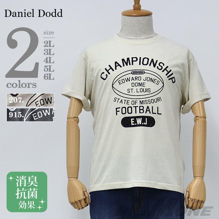 大きいサイズ メンズ DANIEL DODD プリント半袖Tシャツ(CHAMPIONSHIP) azt-160229 大きいサイズのメンズファッション 2L 3L 4L 5L 6L 半袖 半そで Tシャツ 半袖Tシャツ プリント クールビズ カジュアル おしゃれストリート