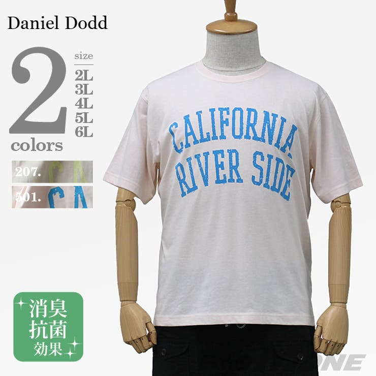 大きいサイズ メンズ DANIEL DODD プリント半袖Tシャツ(CALIFORNIA RIVER SIDE) azt-160232大きいサイズの メンズファッション 2L 3L 4L 5L 6L 半袖 半そで Tシャツ 半袖Tシャツ プリント クールビズカジュアル おしゃれ ストリート