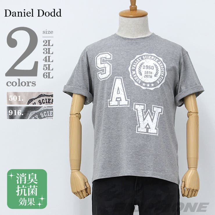大きいサイズ メンズ DANIEL DODD プリント半袖Tシャツ(SAW) azt-160233 大きいサイズの メンズファッション2L 3L 4L 5L 6L 半袖 半そで Tシャツ 半袖Tシャツ プリント クールビズ カジュアル おしゃれ ストリート