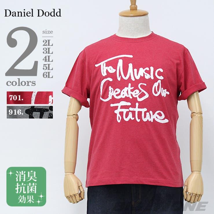 大きいサイズ メンズ DANIEL DODD プリント半袖Tシャツ(The Music Creates) azt-160236大きいサイズの メンズファッション 2L 3L 4L 5L 6L 半袖 半そで Tシャツ 半袖Tシャツ プリント クールビズカジュアル おしゃれ ストリート