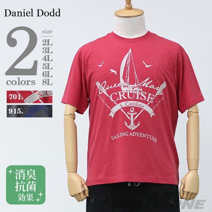大きいサイズ メンズ DANIEL DODD プリント半袖Tシャツ(CRUISE) azt-160239 大きいサイズのメンズファッション 2L 3L 4L 5L 6L 半袖 半そで Tシャツ 半袖Tシャツ プリント クールビズ カジュアル おしゃれストリート