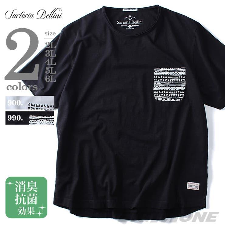 大きいサイズ メンズ SARTORIA BELLINI スラブポケット付半袖Tシャツ azt-160274 大きいサイズのメンズファッション 2L 3L 4L 5L 6L 半袖 半そで Tシャツ 半袖Tシャツ プリント クールビズ カジュアル おしゃれストリート