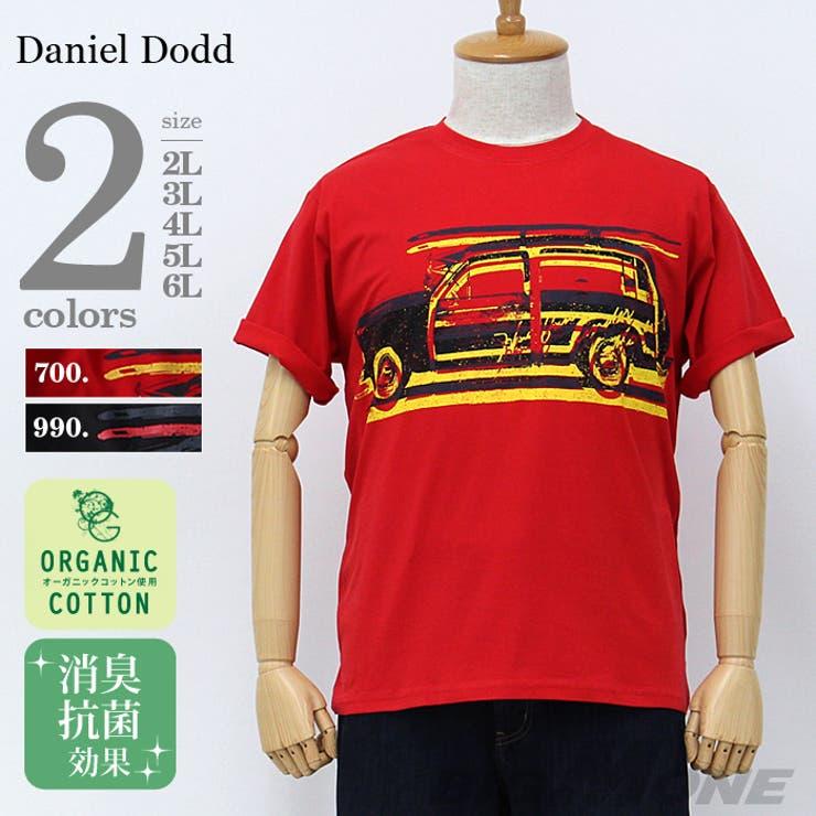 大きいサイズ メンズ DANIEL DODD プリント半袖Tシャツ(CAR) azt-160248 大きいサイズの メンズファッション2L 3L 4L 5L 6L 半袖 半そで Tシャツ 半袖Tシャツ プリント クールビズ カジュアル おしゃれ ストリート