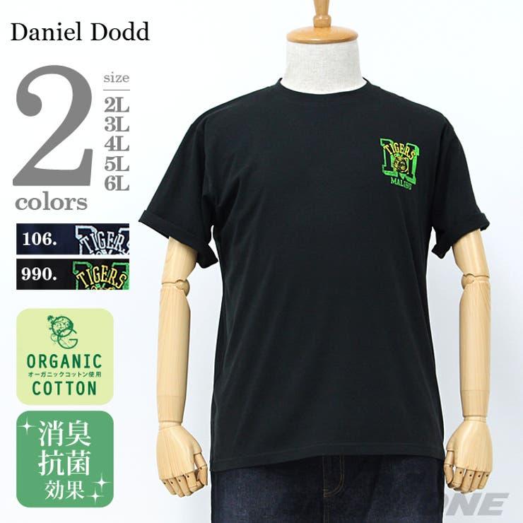 大きいサイズ メンズ DANIEL DODD プリント半袖Tシャツ(TIGERS M) azt-160250 大きいサイズのメンズファッション 2L 3L 4L 5L 6L 半袖 半そで Tシャツ 半袖Tシャツ プリント クールビズ カジュアル おしゃれストリート