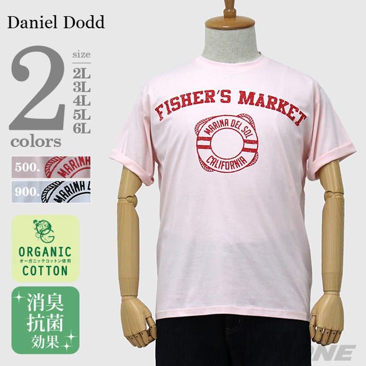大きいサイズ メンズ DANIEL DODD プリント半袖Tシャツ(FISHER'S MARKET) azt-160251大きいサイズの メンズファッション 2L 3L 4L 5L 6L 半袖 半そで Tシャツ 半袖Tシャツ プリント クールビズカジュアル おしゃれ ストリート