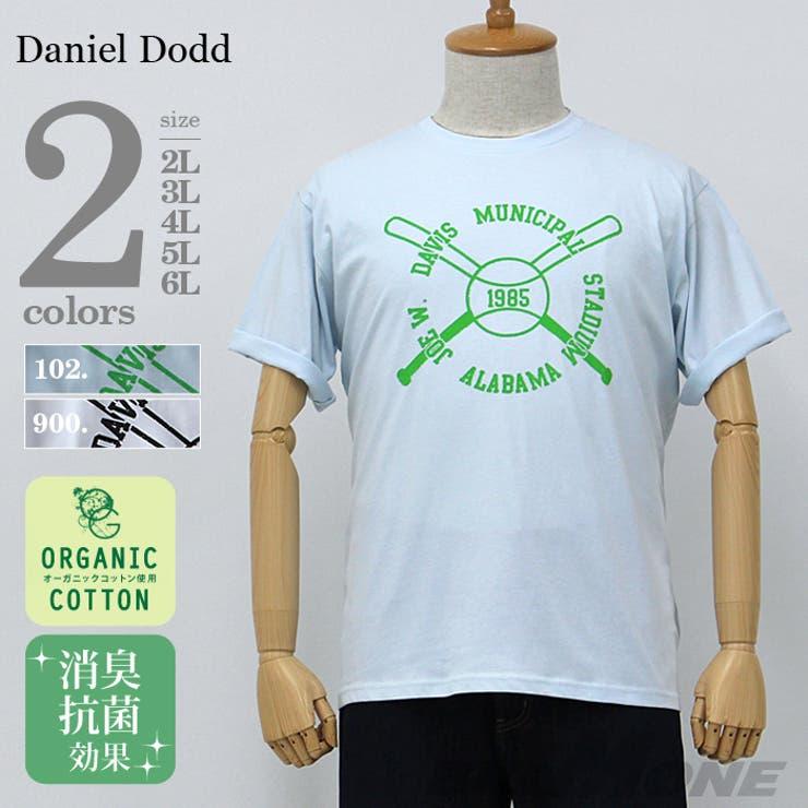 大きいサイズ メンズ DANIEL DODD プリント半袖Tシャツ(DAVIS MUNICIPAL) azt-160252大きいサイズの メンズファッション 2L 3L 4L 5L 6L 半袖 半そで Tシャツ 半袖Tシャツ プリント クールビズカジュアル おしゃれ ストリート
