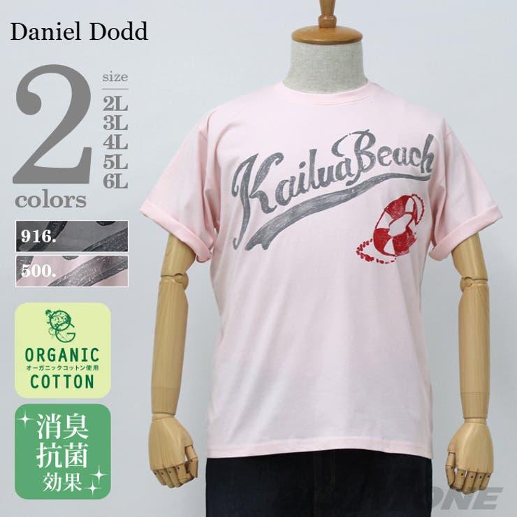大きいサイズ メンズ DANIEL DODD プリント半袖Tシャツ(Kailua Beach) azt-160254 大きいサイズのメンズファッション 2L 3L 4L 5L 6L 半袖 半そで Tシャツ 半袖Tシャツ プリント クールビズ カジュアル おしゃれストリート