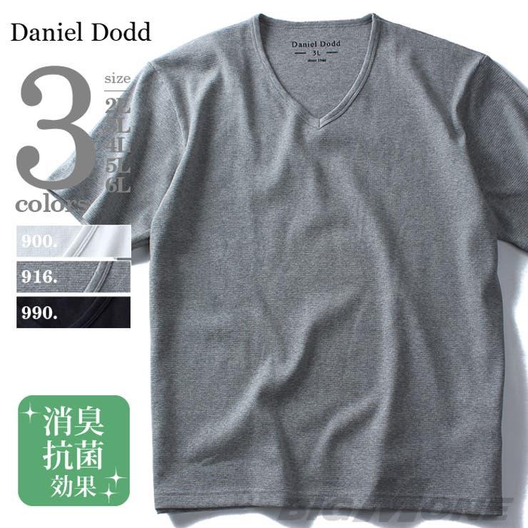 大きいサイズ メンズ DANIEL DODD サーマルVネック半袖Tシャツ azt-160295 大きいサイズの メンズファッション2L 3L 4L 5L 6L 半袖 半そで Tシャツ 半袖Tシャツ プリント クールビズ カジュアル おしゃれ ストリート