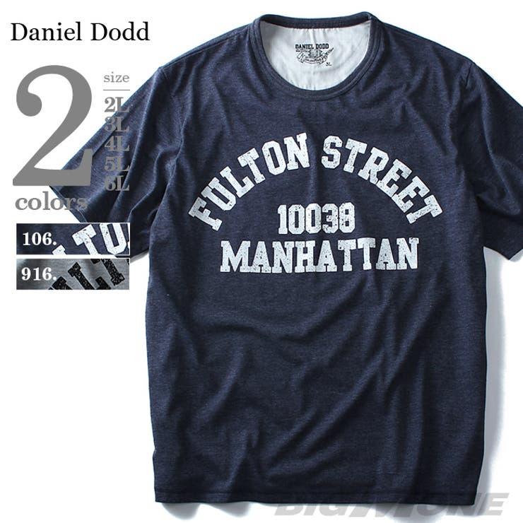 大きいサイズ メンズ DANIEL DODD 杢プリント半袖Tシャツ(MANHATTAN) azt-160289 大きいサイズのメンズファッション 2L 3L 4L 5L 6L 半袖 半そで Tシャツ 半袖Tシャツ プリント クールビズ カジュアル おしゃれストリート