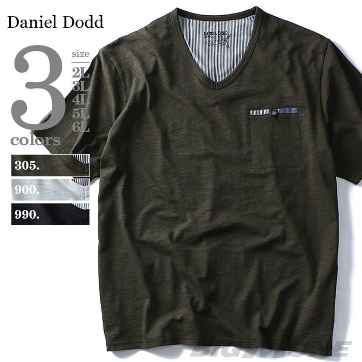 大きいサイズ メンズ DANIEL DODD ポケット付きスラブ半袖Tシャツ azt-160290 大きいサイズの メンズファッション2L 3L 4L 5L 6L 半袖 半そで Tシャツ 半袖Tシャツ プリント クールビズ カジュアル おしゃれ ストリート