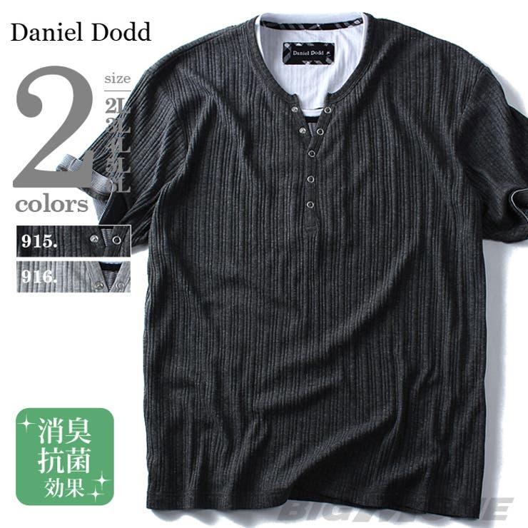 大きいサイズ メンズ DANIEL DODD 針抜きヘンリーネックデザイン半袖Tシャツ azt-1602108 大きいサイズのメンズファッション 2L 3L 4L 5L 6L 半袖 半そで Tシャツ 半袖Tシャツ プリント クールビズ カジュアル おしゃれストリート